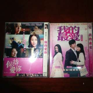 Chinese Movie DVD