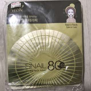 Snail face and neck mask
