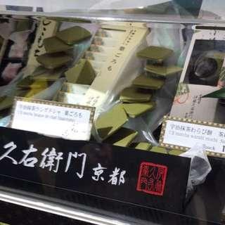 🚚 日本 抹茶餅乾 京都 伊藤久右衛門