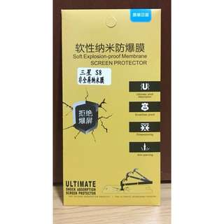 (INSTOCK) Samsung S7 Screen Protector