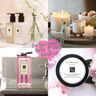 Jo Malone Candle 香薰蠟燭 + Bath & Body 沐浴及身體產品 代訂 | 價目表請打開下面Details👇🏻