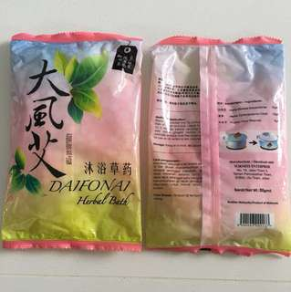 2x Herbal Bath Sachet for $2.50