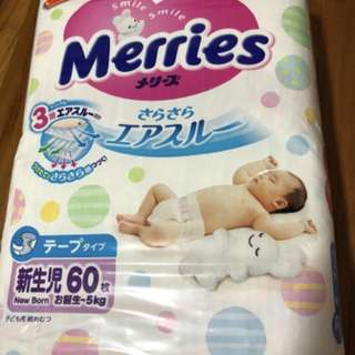Merries Diapers newborn x 2