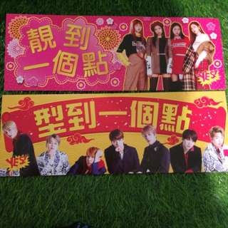 bts,blackpink揮春