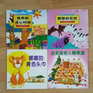 4 Chinese books