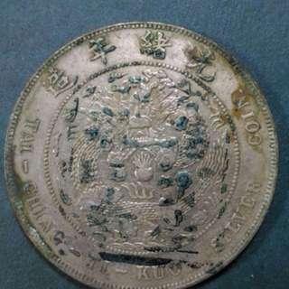 造幣總廠銀元