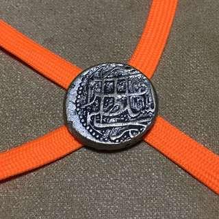 🌴 Islamic Dynasties coin