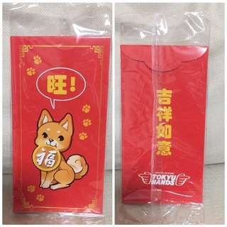 BN sealed 2018 5pcs Tokyu Hands red packet/ang pao