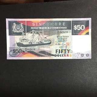 Singapore $50 Ship F