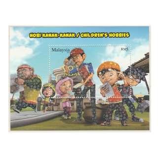 Malaysia 2012 Children's Hobbies MS Mint MNH SG #1927