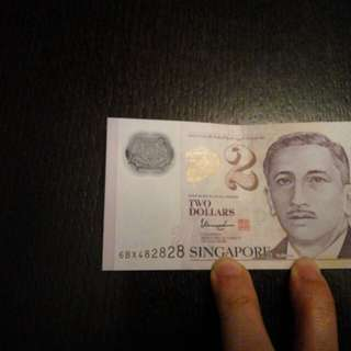 82828 sgd 2 dollars note