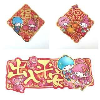 Sanrio CNY Decoration ($5 each)