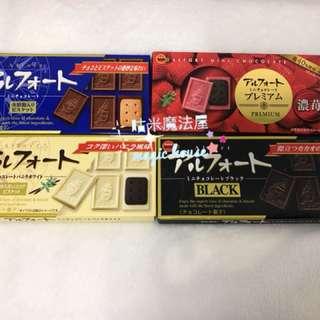 🚚 船型巧克力 原味/香草/黑巧克力 迷你船型帆船巧克力餅乾