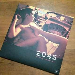 [珍藏絕版] 電影2046 soundtrack, 含兩隻cd & 三張poster