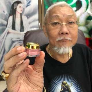 Ac Meng Lip Balm & Metta Oil