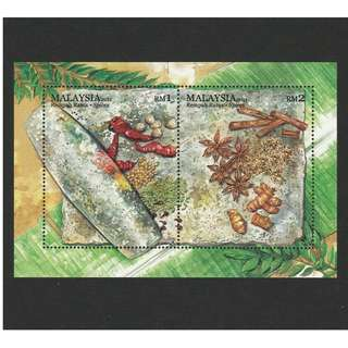 Malaysia 2011 Spices MS Mint MNH SG #MS1775