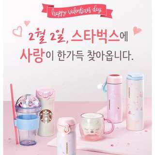 韓國 Starbucks 情人節特別版貓形叉及匙