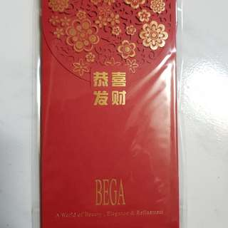 🍭 BEGA Red Packet - 2018