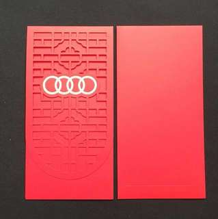 Audi Red Packet 2018