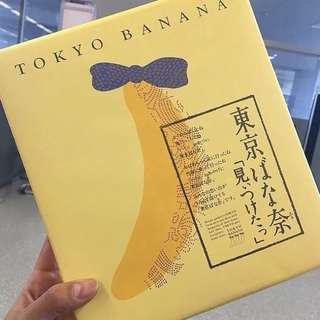 Tokyo Banana Original