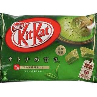 Kit-Kat GreenTea