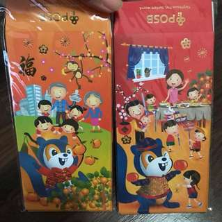 POSB squirrel Red Packets ($3 for 8packets)