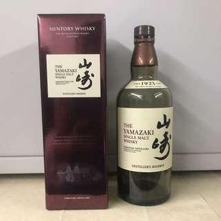 Yamazaki whiskey bottle and box