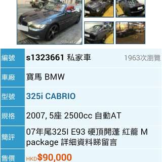 BMW 325I CONV 2007