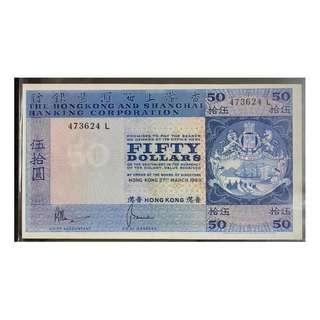 1969年$50