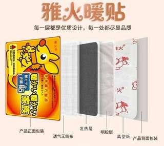 包郵㊣暖身貼(13cmx9.5cm) 這個冬天不怕冷 $49/12包