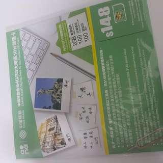 中國移動 4G/3G大灣區10日儲值卡 電話卡 適用於香港 澳門 中國 SIM Greater Asia Bay