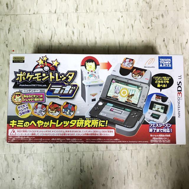 日版 神奇寶貝 Pokémon tretta實驗室(for 3ds)