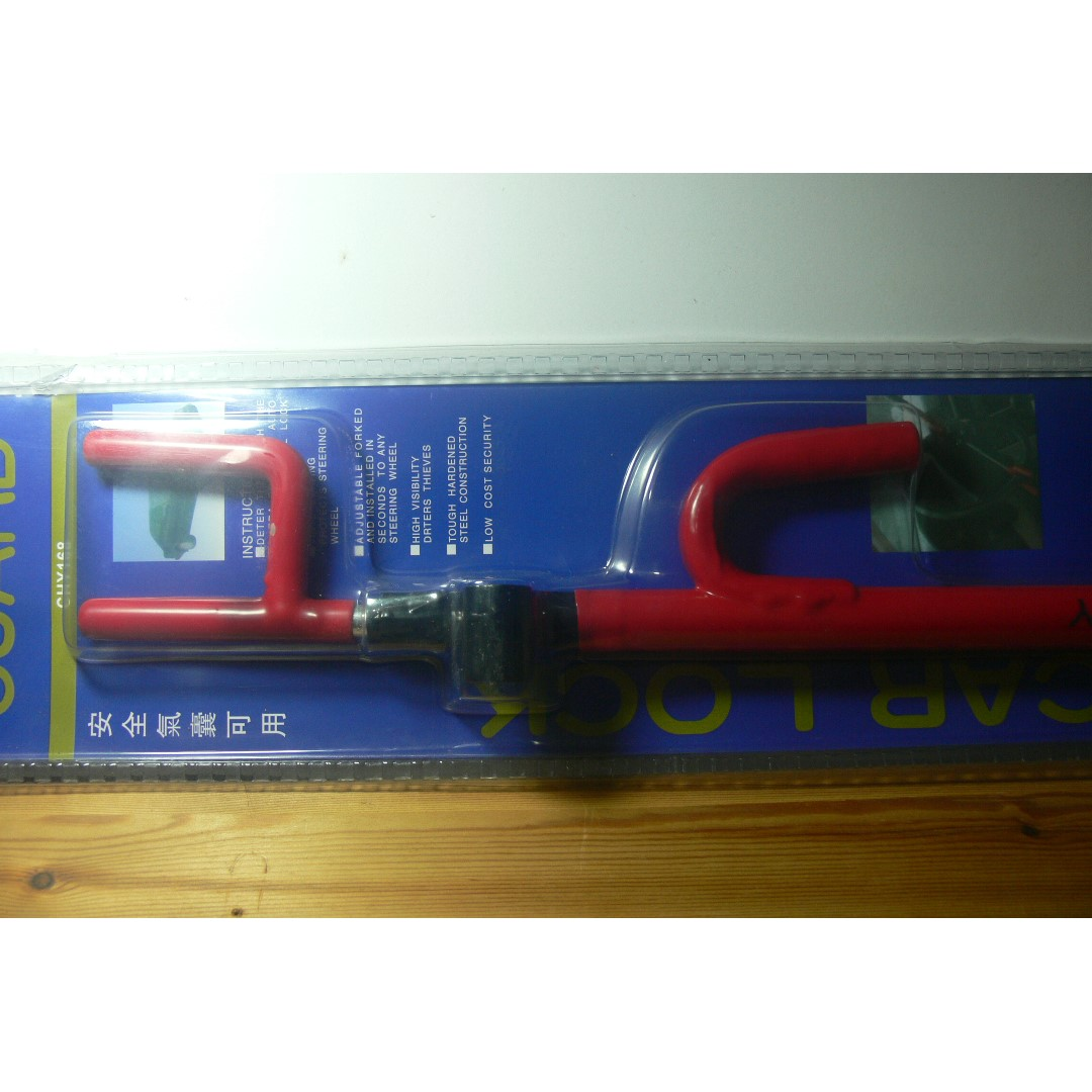 汽車方向盤鎖_CHY-168