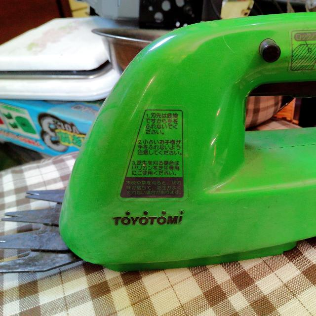 Grass Cutter (TOYOTOMI) Made in JAPAN 110V