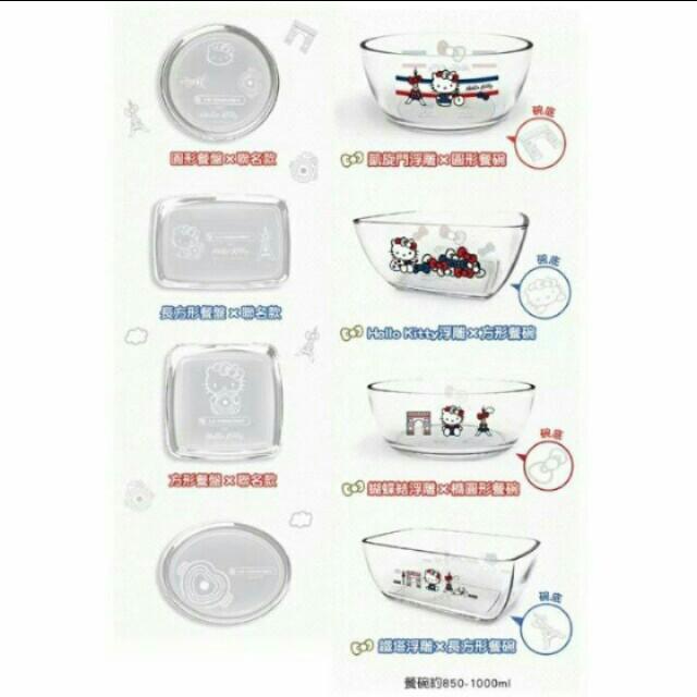Hello Kitty 耐熱玻璃餐碗