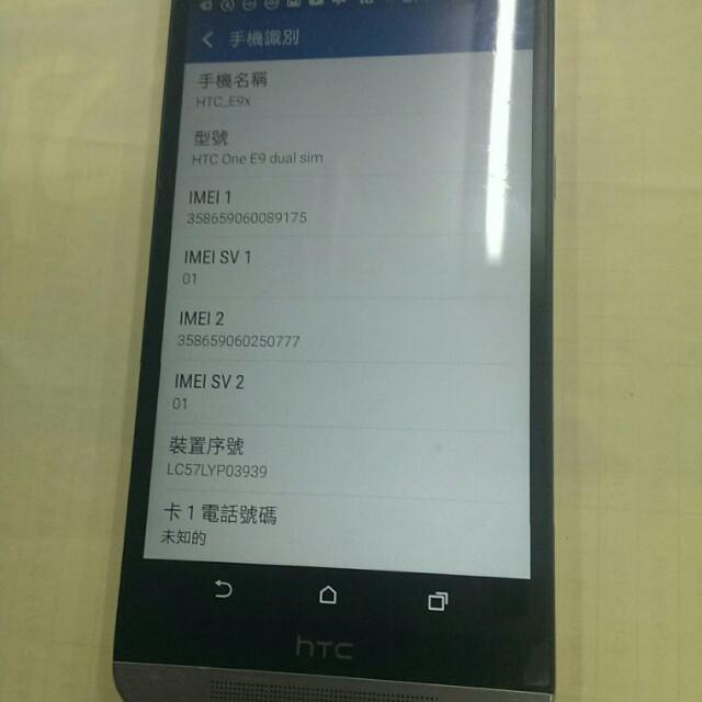 HTC E9x 正常