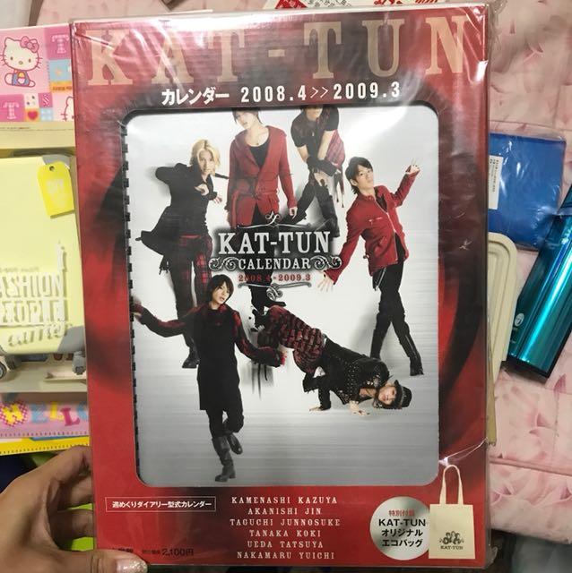 KAT-TUN2008年官方月曆