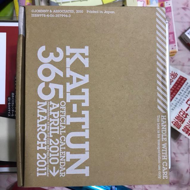 KAT-TUN2010年官方365天日曆