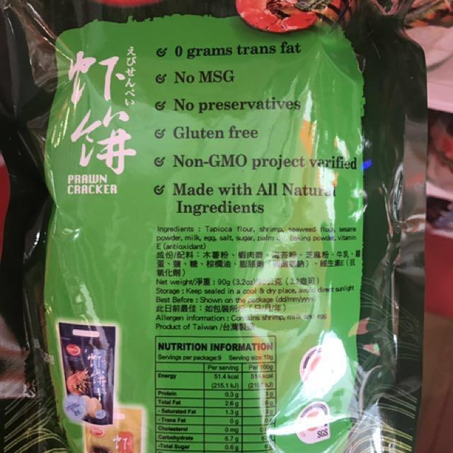 Taiwan Premium Prawn Cracker