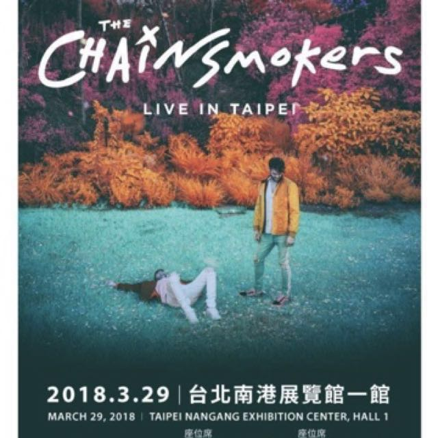 The Chainsmokers演唱會門票