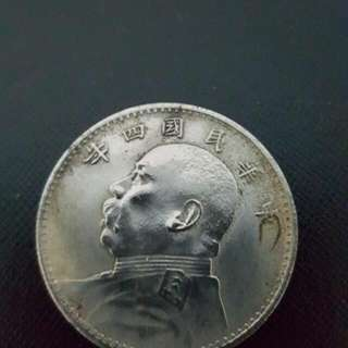 1915 YR 4.CHINA ONE DOLLAR SILVER COIN YUAN SHIH KAI FATMAN.