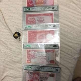匯豐 $100 大集會