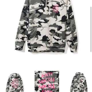 Anti social hoodie (frozen hood)