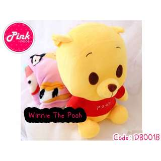 Winnie The Pooh Plush Toy and Blanket Set / Plushie / Soft Toy