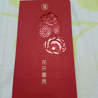 Robinsons angbao red packet