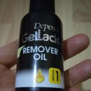 Depend GeLlack Remover Oil