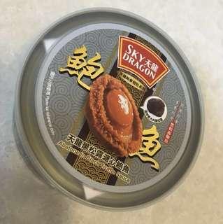 黑松露鮑魚(即食)