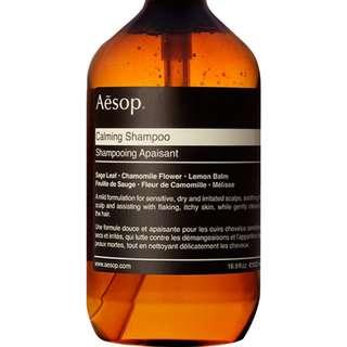 Aesop Equalising Shampoo (500ml)
