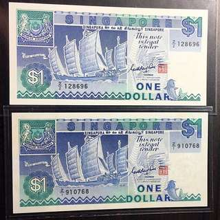 🌟Z1🌟Z2🌟ship series one dollar replacement note