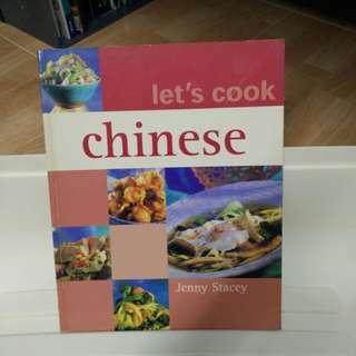 Cookbooks中厨名师